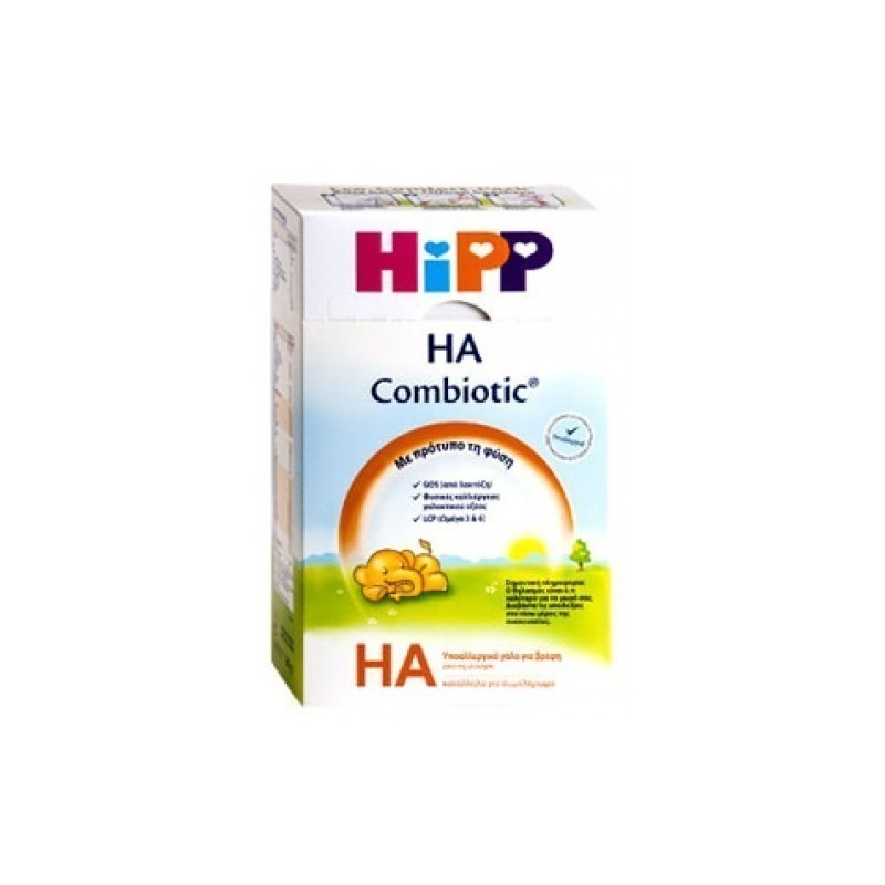 525795a0ae5 HIPP COMBIOTIC HA ΥΠΟΑΛΛΕΡΓΙΚΟ ΓΑΛΑ ΓΙΑ ΒΡΕΦΗ ΧΑΡΤ. ΚΟΥΤΙ -600gr με ...