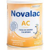 Novalac Γάλα AC 400gr