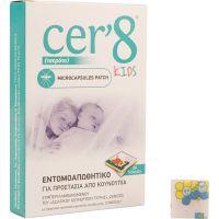 Cer'8 Τσιρότο Εντομοαπωθητικό για Παιδιά 24 Τεμάχια