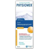 Omega Pharma Physiomer Hypertonic Nasal Spray 135ml από 2 Ετών