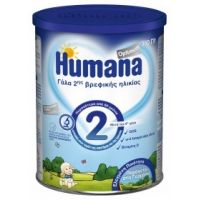 Humana 2 Optimum 350 γρ