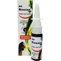 Medichrom Bio Nowzen Nasal Spray 20 ml