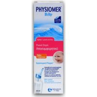 Omega Pharma Physiomer Baby 60ml από τη Γέννηση